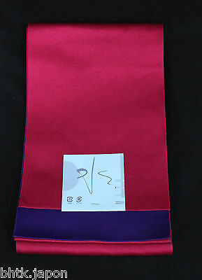 半幅帯 HANHABA OBI japonais - Ceinture japonaise - Made in Japan 150