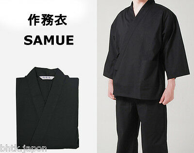 作務衣 - Samue - Tenue traditionnelle japonaise LL - NOIR - Import Japon !