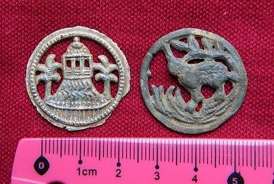 Antique Old ornament Jewellery - Poland post medieval jewelery judaica ? • CAD $12.59