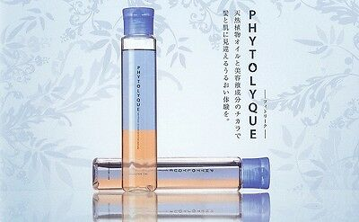 TAMARIS PHYTOLYQUE  Hair Treatment Moisturizing Lotion Salon Monopoly  JAPAN