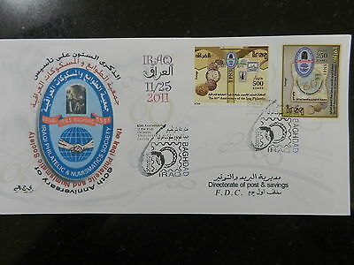 Iraq 2011 FDC Iraqi Philatelic Numismatic society Coins and Stamps