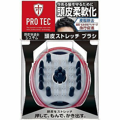 PRO TEC Scalp Washing Brush Stretch Type Sebum Removal FROM JAPAN