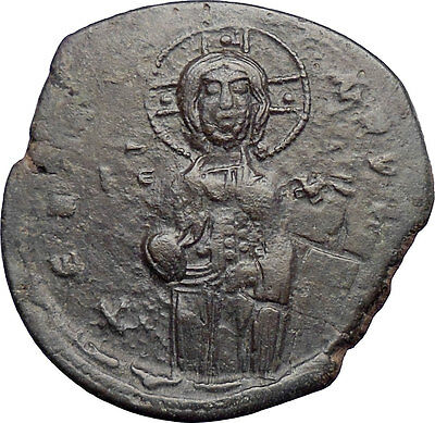JESUS CHRIST with GOSPELS  1034AD  Anonymous Bronze Follis  EXCEPTIONAL