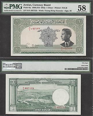 Jordan 1 Dinar currency board, 1949 King Hussein, P-6a,Sig#3, PMG 58 Almost.Unc