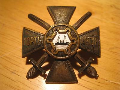 Imperial Russian military Port Arthur badge