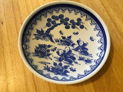 "Vintage Blue and White Chinese Boys Playing Bowl 6.25"" X 1.5"""