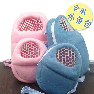 Hedgehog Hamster Breathable Pet Carrier Bags Portable Handbags Travel Bag