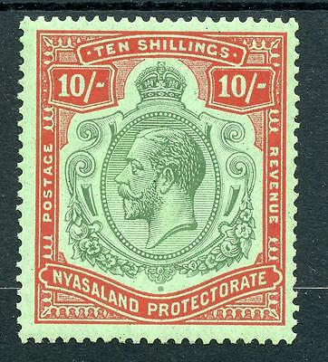 Nyasaland 1921-33 10s green and red on pale emerald SG113 MLH cat £120