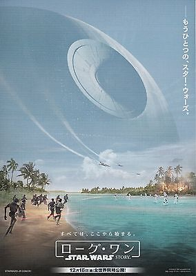 Rogue One: A Star Wars Story Japanese Movie Flyer Mini Poster Felicity Jones