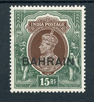 Bahrain 1938-41 15r brown and green wmk upright SG36 cat £325 MM - torn