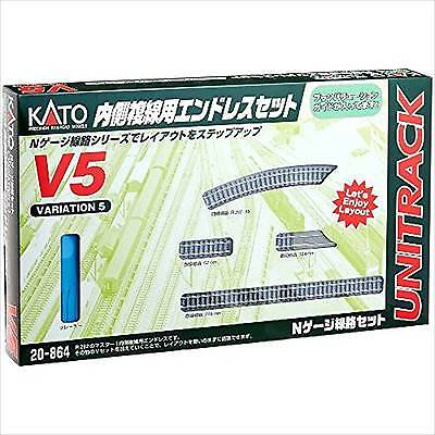 Kato  20-864 UNITRACK Variation Set V5 Inner Oval Track Set N Scale  New