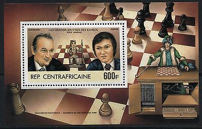 CENTRAL AFRICA 1983, Grand Chess Masters (I),  s/s blocks
