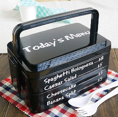 Black Japanese 2 Tier Bento Lunch Box with Handle Portable for School Kids Boys