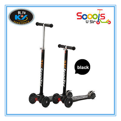21st Scooter Maxi Micro Adjustable T-Bar