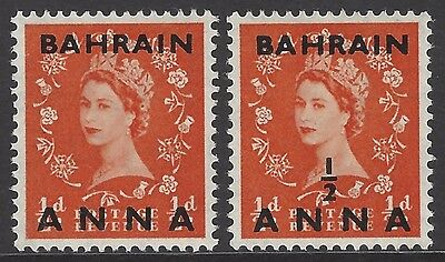 BAHRAIN 1953 ½a on 1½d ** ERROR 'FRACTION ½ OMITTED' unmounted mint MNH, SG#80a