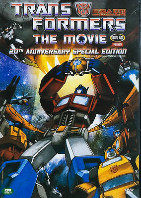 TRANSFORMERS THE MOVIE Animation (1986) 20th Anniversary Special Edition DVD NEW