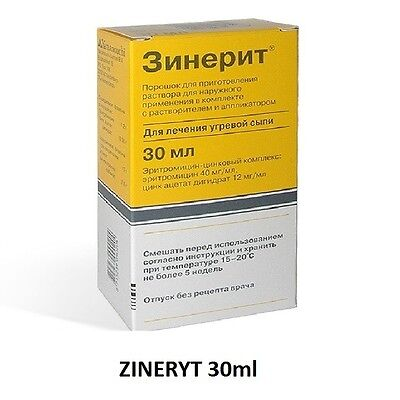 ZINERYT Zinerit Skin lotion - 30ml