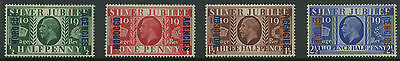 Great Britain Offices Morocco sc# 226-229 ,1935 Silver Jubilee OMNIBUS MH