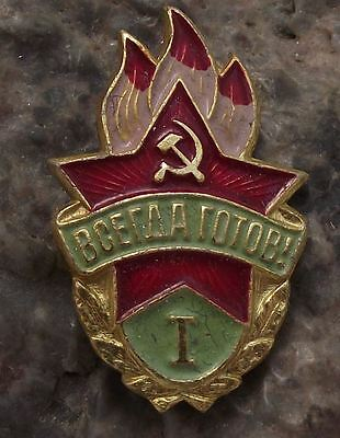 Always Ready Soviet Young Pioneer Youth Group Red Star Flames Grade 1 Pin Badge
