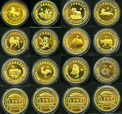 12 Chinese Zodiac Gold Plated Coin Set**Free Shipping**