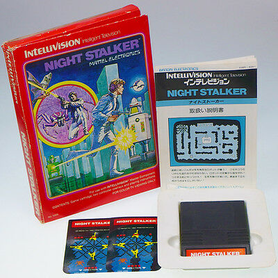 BANDAI INtELLiViSiON NIGHT STALKER Japanese Version Japan Import Complete RARE !