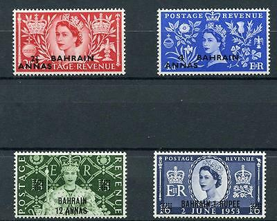 Bahrain 1953 Coronation set SG90/3 MNH