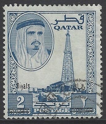 QATAR 1966 2r on 2r ultramarine surcharge, VF used, SG#149