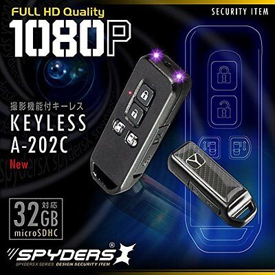 Spiders X keyless type camera miniature camera Spy Camera(A-202C) carbon pattern