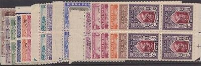 BURMA KGVI 1947 Set of 15 Scott 70-84 SG68-82 Never Hinged Blocks of 4 cv £200.