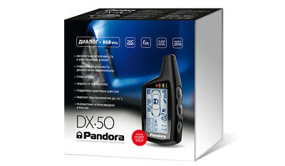 PANDORA DX50B, 2-way car alarm engine autorun, 868 Mhz, CAN, LIN, USB