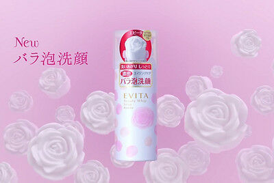 EVITA ROSE FORM FACIAL WHIP SORP 150g KANEBO Scent of Rose