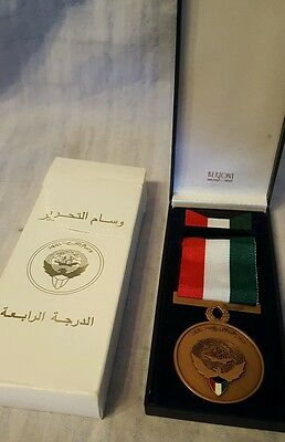 KUWAIT LIBERATION MEDAL, Desert Storm. 1991 including case and box