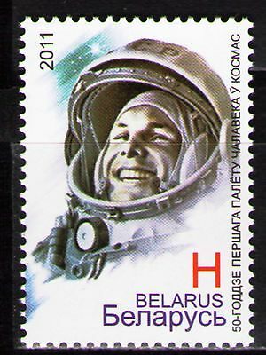 Belarus 2011 Sc765 $ 1.25  Mi852 1.2 MiEu 1v mnh Anniv.of the 1st Space Flight