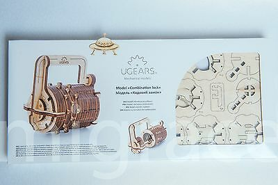 UGears * COMBINATION LOCK * Self-propelled mechanical wooden model KIT 3D puzzle