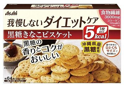 F/S [Asahi] Reset body Brown sugar flour biscuits 22gx4x2 boxes from Japan