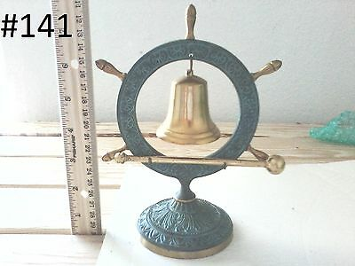 Antique Greek Ship Wheel Bell #141