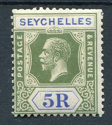 Seychelles 1921-32 5r yellow-green and blue SG123 MVLH