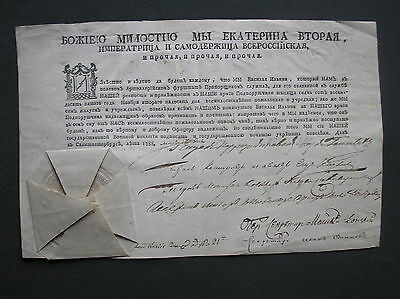 Russia,old Russian military document 1788