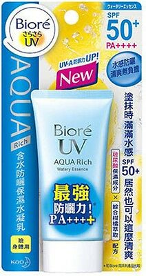 Biore UV Aqua Rich Watery Essence Sunscreen Face Body SPF50+ PA++ New Package