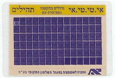Vr Miniature Microfiche Bible Psalms Prayer Card Judaica