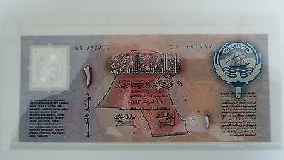 Commemorative Kuwait Liberation Second Anniversary (1993) One Dinar note