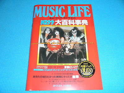 KISS Music Life Special Issue KISS ENCYCLOPEDIA 2016 w/ Poster Japan NEW Sealed