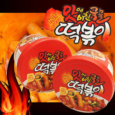 HOT Topokki Korean rice cake Snack food * 2 CUPs 160g