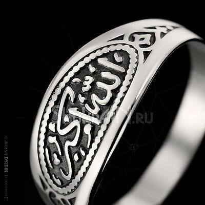 Muslim Islamic Arabic Ring Allah Akbar engraved 925 Sterling Silver
