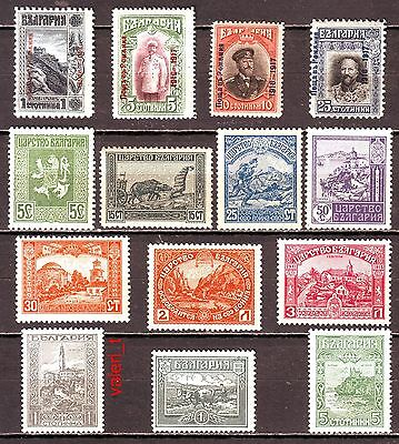 1917  Bulgaria Year set , ovpt.Post in Romania, occup. Macedonia 1+2  MNH ** !!!
