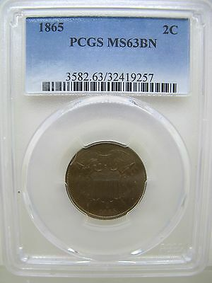 1865 2¢ Two Cent Piece Choice Uncirculated PCGS MS63BN