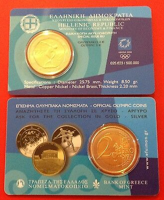 Greece, 2 Euro 2004, Athens Olympic Games 2004, In official coin mint set