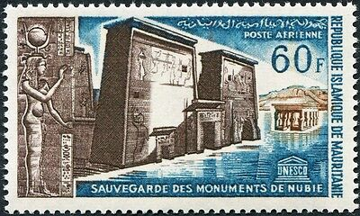 MAURITANIA 1964 60f chocolate, brown and blue SG190 mint MNH FG AIRMAIL STAMP!