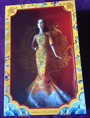 Fan Bingbing China Barbie Doll Actress Singer Designer NRFB 2013 Rare Colector