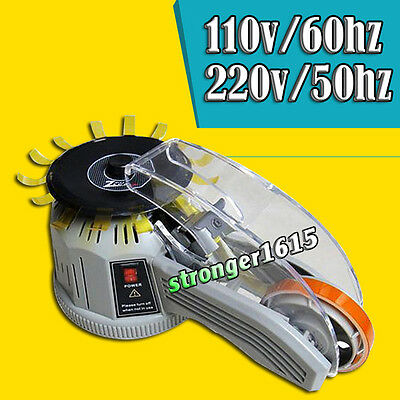 110V/220V Automatic Tape Dispenser Electronic Carousel Motor Tape Cutting Cutter
